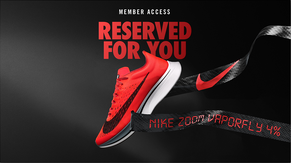 Nike_Member_Unlocks__0002_Layer+5