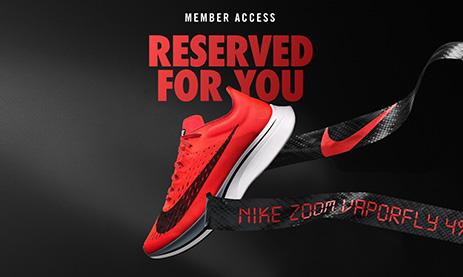 NikePlus // Member Unlocks